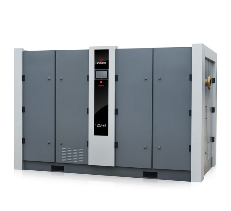 Yabo下载SFeT两级压缩节能螺杆空压机